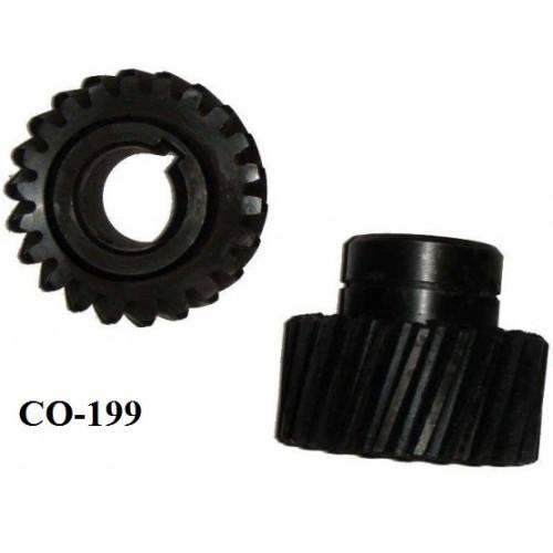 Зубчатое колесо СО-199