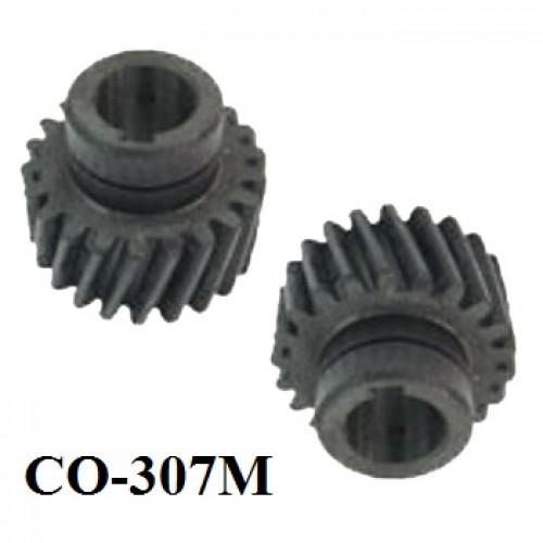 Зубчатое колесо СО-307М